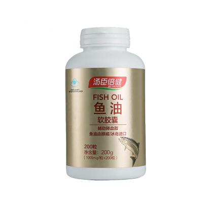湯臣倍健牌魚油軟膠囊 200g(1000mg*200粒)
