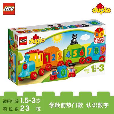 LEGO 乐高 DUPLO得宝系列 数字火车10847 益智婴幼拼插积木玩具1-3岁 塑料 50块以下