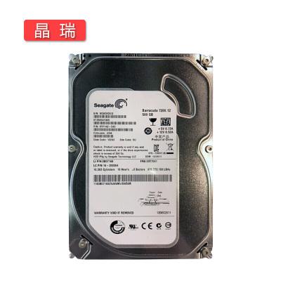 【二手95新】希捷机械硬盘 SATA 7200转 组装机 台式机 单主机电脑专用 250G