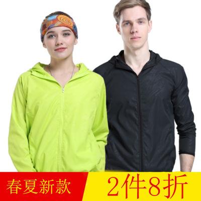 達寶森2020春夏季戶外防曬衣男女皮膚風衣防紫外線防曬服戶外風衣