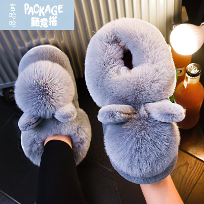棉拖鞋女秋冬天包跟室內居家用防滑厚底毛絨保暖可愛兔子月子鞋女 宮哈哈