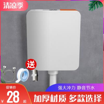 肯勒水箱厕所冲水器 蹲便水箱 强力冲水 静音节水水箱马桶冲水箱