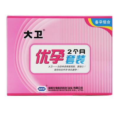 大衛排卵試紙條30條+早早孕10條+尿杯驗孕檢測備孕懷優孕套裝孕檢