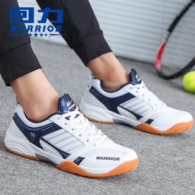 回力(Warrior)羽毛球鞋男鞋透气运动鞋防滑耐磨减震女鞋乒乓球鞋训练鞋3089