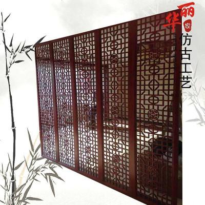 东阳木雕仿古窗中式花格隔断背景墙花板实木落地罩挂落