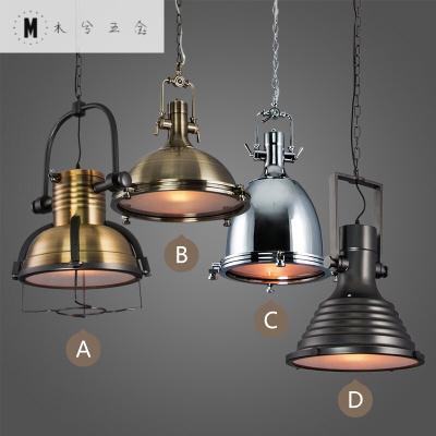 蒹葭MUXI復古工業風吊燈 個性創意吧臺咖啡廳酒吧吊燈 美式服裝店吊燈 D款古銅色