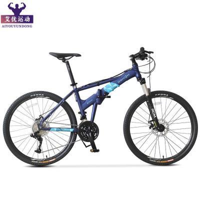 【廠家直營】變速自行車22寸27速變速折疊山地成年人學生男女式單車硬尾山地車巨森