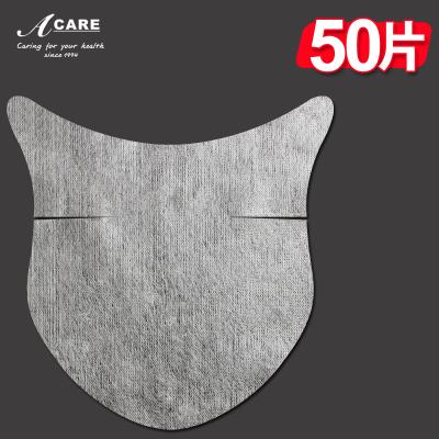 50大片天絲#acare艾呵天絲頸膜紙貼紙一次性緊致去頸紋護理頸部緊致補水紙膜