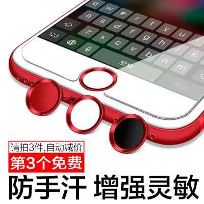 苹果指纹按键贴iPhone8指纹贴5s/5se/5c/6/6s/7/plus指纹识别iphone贴纸6P/7P/8P感