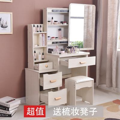 特价小户型迷你梳妆台 简约现代经济型收纳化妆桌 网红卧室化妆台