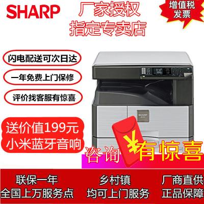 夏普(SHARP )2348SV复印机 A4A3黑白激光打印机一体机复印机彩色扫描复合机 AR-2048复印机新款 单层纸盒 灰色 打印机 一体机 复合机