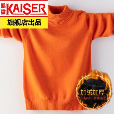 【1件9折】凱撒童裝男童針織衫長袖2020春秋裝加絨毛衫冬打底套頭中大童毛衣