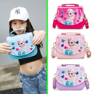 韓版兒童包包女童斜挎包時尚公主包可愛手提小女孩單肩包