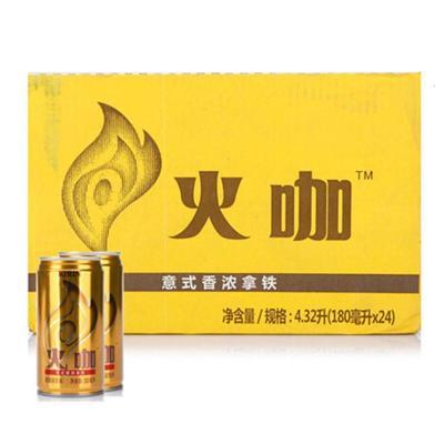 麒麟火咖 直火即饮咖啡饮料 罐装意式香浓拿铁丝滑180mL*24整箱
