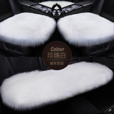 捷歐得(Genautoment)  加厚汽車坐墊冬季毛絨座墊保暖通用 三件套 墊