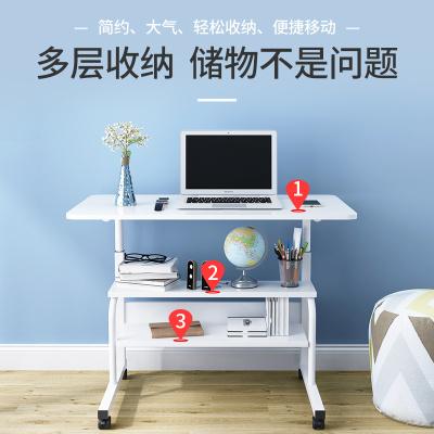 电脑桌可移动床边桌升降床上书桌阿斯卡利简约家用卧室学生宿舍简易小桌子