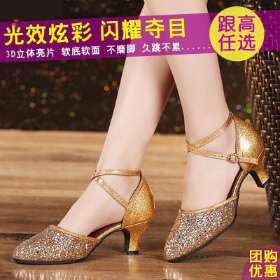 拉丁舞鞋女成人四季中高跟軟底跳鞋交誼廣場舞鞋子