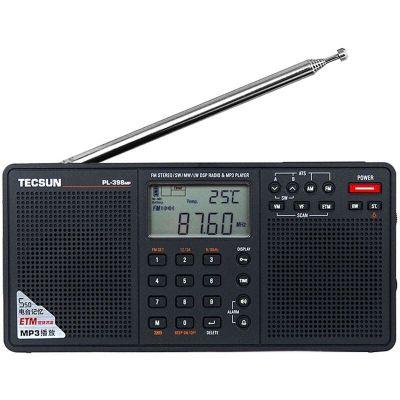 【贈3節充電電池+充電線】德生收音機PL-398MP 黑色 全波段立體聲數字調諧 雙喇叭插卡音箱播放器便攜式半導體