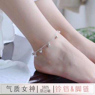925銀鈴鐺腳鏈貓咪腳鏈女韓版氣質百搭簡約情侶閨蜜生日飾品