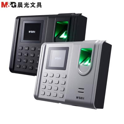 晨光(M&G)AEQ96706指纹考勤机 指纹式打卡器 彩色屏考勤机 指纹机 打卡机 签到机 打卡器 考勤机