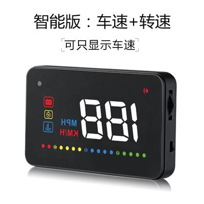 车载HUD高清抬头显示器汽车通用行车电脑OBD平视速度多功能投影仪