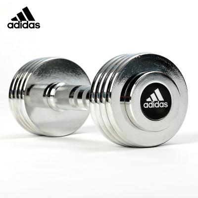 阿迪達斯(adidas)健身啞鈴男士電鍍女士練臂肌/家用包膠健身啞鈴單個圓頭啞鈴健身器材家用可調重量男女通用1-5公斤