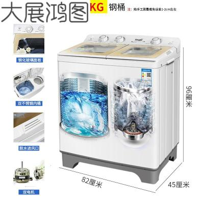 9/10公斤半全自动家用双桶洗衣机不锈钢双缸筒大容量特价 9公斤不锈钢桶