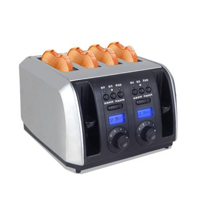 WingHang B129 多士爐 家用烤面包片機 早餐機4片裝 多功能吐司機 不銹鋼帶液晶顯示屏面包爐 智能 多士爐