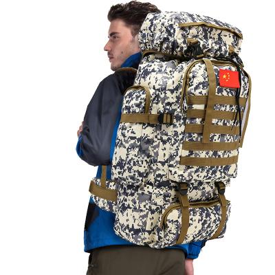 大容量70升雙肩背包戶外迷彩登山包男運動旅行包軍訓迷背包行李包 莎丞