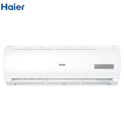 【99新】Haier/海爾KFR-35GW/20MCA23A變頻壁掛式冷暖空調1.5匹一鍵舒適靜音除濕智能控制環保冷媒