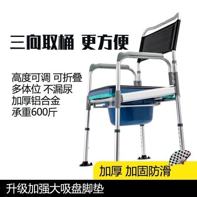 老人坐便椅老年人移动马桶凳孕妇可折叠黎卫士洗澡小椅子 铝合金款+葫芦垫