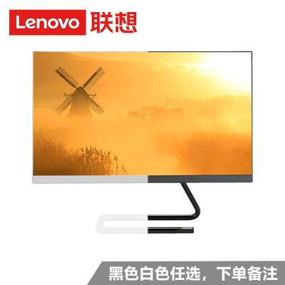 聯想(Lenovo)AIO 520C 24 九代六核 I5-9400T 8GB 128GB R530 2G Win10 23.8英寸一體機 臺式電腦 家用辦公 鍵盤鼠標 定制版