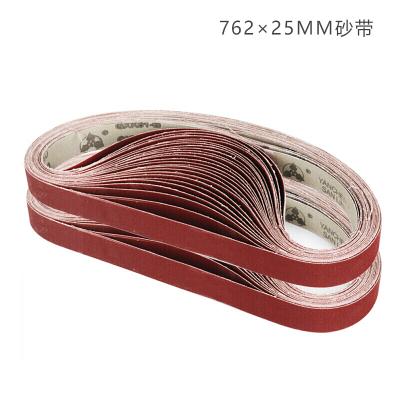 阿斯卡利砂带机 砂盘机小型台式多功能打磨机木工立式砂纸机金属磨刀去毛刺 砂带400目(10条)