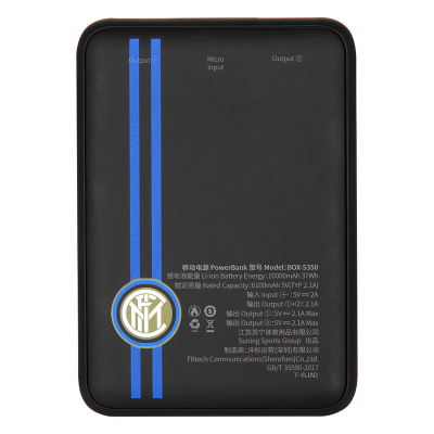 国际米兰俱乐部Inter Milan官方充电宝双USB迷你移动电源10000毫安