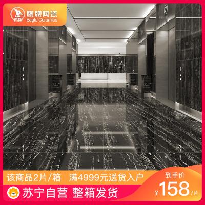 鹰牌客厅瓷砖地砖1200x600全抛釉地板砖卧室白釉瓷砖墙砖银白龙