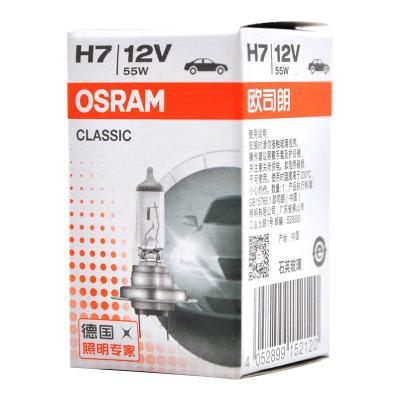 欧司朗OSRAM汽车大灯灯泡H7近光灯远光雾灯灯泡卤素灯泡原车替换型高亮前大灯12V55W单支装