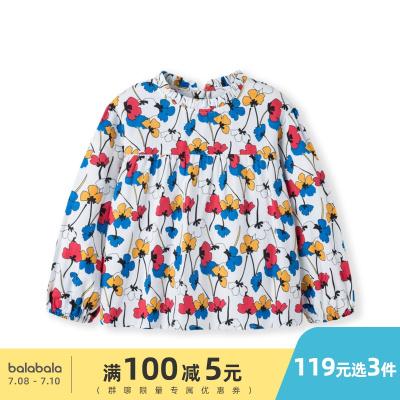 巴拉巴拉女童襯衫洋氣 韓版春裝新款寶寶襯衣兒童上衣韓版棉