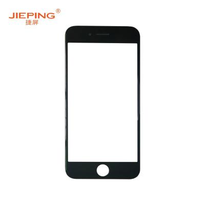 捷屏(JIEPING)適用于蘋果6一體蓋板 手機外屏維修更換 黑色(不含稅)