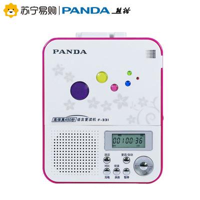 PANDA/熊貓F-331磁帶U盤復讀機插卡轉錄學生英語學習隨身mp3播放器 紅色