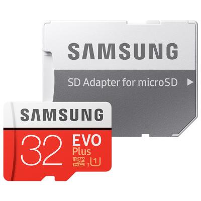 三星TF(MicroSD卡)32G C10 U1 內存卡 存儲卡(帶適配器)適用單反 微單 攝影攝像機 手機 行車記錄儀