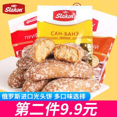 斯拉貢slakon俄羅斯進口光頭餅450g香蕉味袋裝干面包早餐谷物粗糧蛋糕休閑食品
