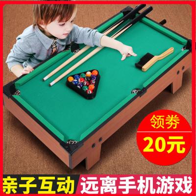 臺球桌家用兒童大號桌球迷你小臺球男孩益智小孩5親子玩具6-10歲巧媽邦