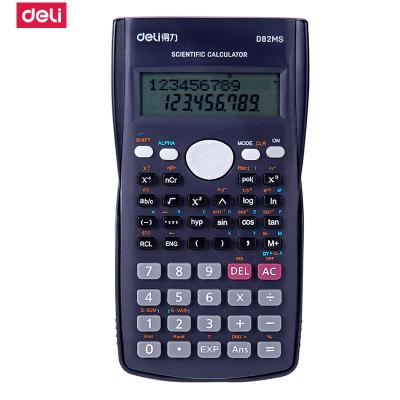 得力(deli)D82MS時尚函數計算器 240種功能科學計算機(適用于初高中生) 深藍色