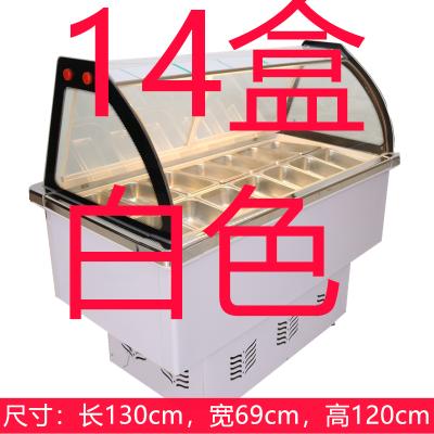 冰粥展示柜冰粥機小型商用冰粥柜清補涼冷藏柜妖怪冰粉四果湯機擺攤車 花色(3天左右發貨)