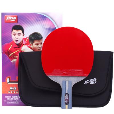紅雙喜DHS 乒乓球拍乒乓球成品拍R4006C 四星直拍碳素底板R4006C 雙面反膠弧圈結合快攻(單拍)