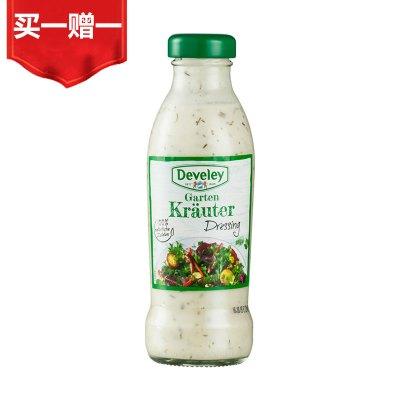 【買1贈1】德國原裝進口德維利水果蔬菜色拉沙拉醬 奶油香草味沙拉醬 230ml