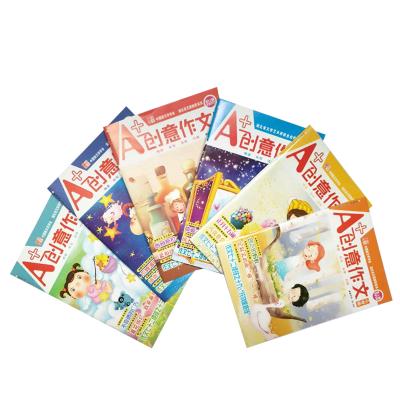 随机六本A+创意作文小学版杂志文摘过刊 小学生创意作文6册 创意作文72绝技