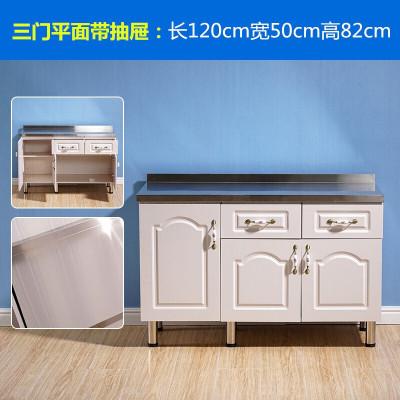 纳丽雅(Naliya)简易橱柜灶台柜单柜不锈钢台面碗柜欧式移动经济组装水柜储物柜 120双抽左右可选