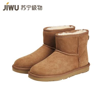 蘇寧極物 女士皮毛一體雪地靴經典短款女鞋保暖冬靴