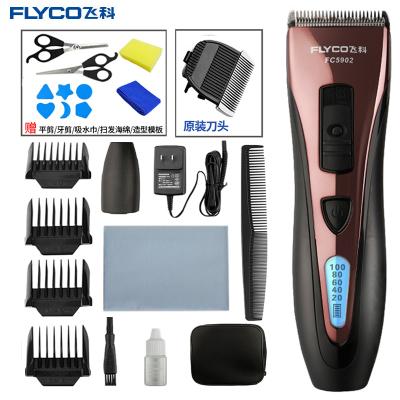 飞科(FLYCO) 电动理发器 FC5902+原装刀头组合 成人儿童电推剪 充插两用 液晶电量显示宝宝儿童剃头刀